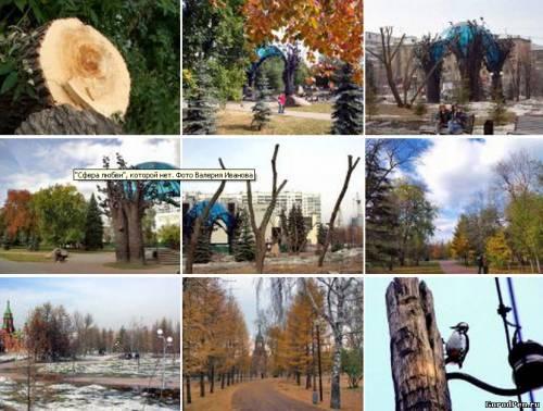 Челябинский лесоповал